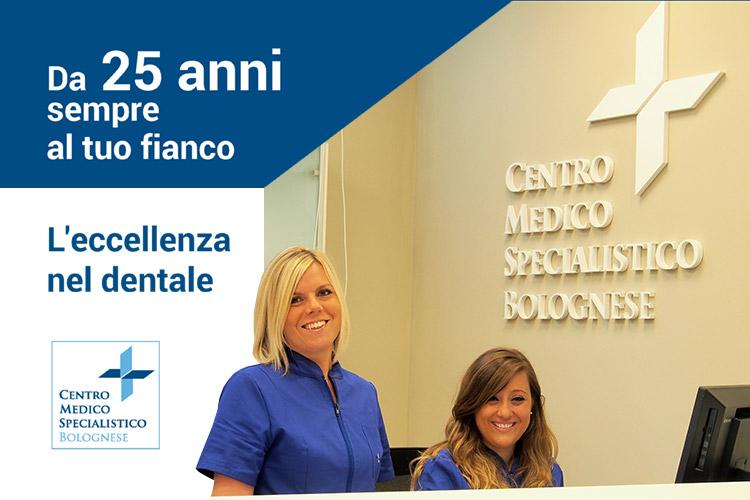 Inaugurazione nuova sede viale G. Ercolani, 3